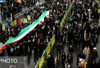 خبرگزاری فرانسه: ایران ۴۰ سالگی را نماد پختگی انقلاب اسلامی میداند
