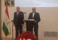 جشن پیروزی انقلاب اسلامی در تاجیکستان برگزار شد