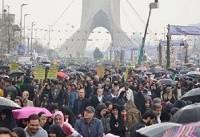 حضور گسترده و پرشور کارکنان شرکت مخابرات ایران در راهپیمایی روز ۲۲ بهمن ماه