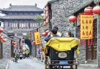 راهنمای جامع ویزای چین