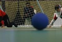 گلبالیستهای مرد ایران در رده ششم جهان/ تیم زنان در رده نوزدهم