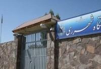 وضعیت در زندان قرچک عادی است/ بیشترین میزان آزادی محکومان را از زندان قرچک خواهیم داشت