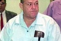 کفتار پیر پس از ۴۰ سال دستگیر شد + عکس