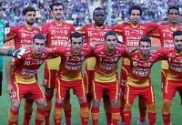 باشگاه فولاد به بیانیه تیم پرسپولیس واکنش نشان داد