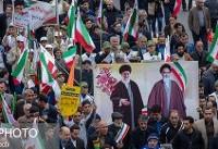 بازتاب برگزاری راهپیمایی ۲۲ بهمن در رسانههای خارجی