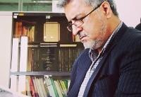 شطرنج ایران جایگاه ویژهای در رقابتهای جهانی دارد