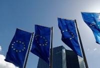 رایزنی اتحادیه اروپا با ایران بر سر یمن و سوریه