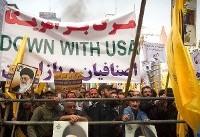 شینهوا: ایرانیان با اقتدار بیشتری در جشن انقلاب حضور یافتند