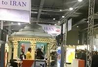 اروپا به ایران برمی گردد؟