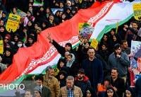 اسپوتنیک: مردم ایران برای جشن انقلاب به خیابانها آمدند