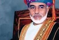 سلطان قابوس سالگرد پیروزی انقلاب را به روحانی تبریک گفت