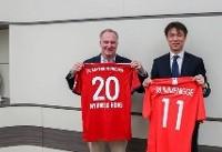 امضای تفاهمنامه همکاری بین بایرن مونیخ و فدراسیون فوتبال کره جنوبی