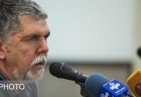 وزیر فرهنگ و ارشاد اسلامی: حضور مردم در راهپیمایی ۲۲ بهمن برنامههای دشمنان را نقش بر آب کرد