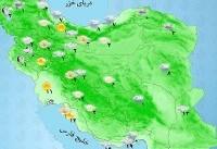 وقوع سیل، برف و کولاک در ۱۷ استان+نقشه