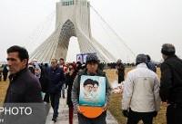 ویدئو / گوشههایی از راهپیمایی ۲۲ بهمن ۹۷ در تهران