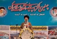 حسینی بوشهری: رسالت انقلاب تنها به درون مرزهای ایران خلاصه نمیشود