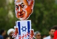 راهپیمایی چهل سالگی انقلاب ایران
