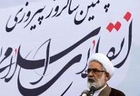 منتظری: بزرگترین دستاورد انقلاب اسلامی هویت بخشی به ملت است