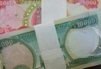عراق،نقشآفرین جدیدنظام ارزی ایران/آیا نقشه ارزی جدید در راه است؟