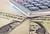 دریافت مالیات از درآمدهای ملی؟
