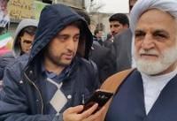حفظ عزت و شرف ایران اسلامی از اهداف ملت است