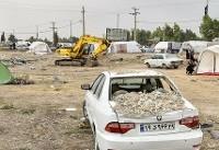 مالکان خودروهای خسارت دیده از زلزله کرمانشاه تسهیلات میگیرند