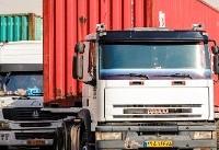 تردد کامیون در مرز ایران و ترکیه تسهیل می شود