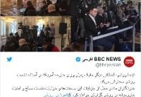 کنفرانس ورشو؛ نتانیاهو در راه لهستان، روگردانی وزیران اروپایی