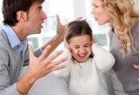 کودکان را درگیر مشکلات خودتان نکنید