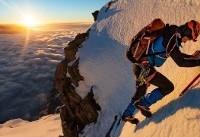 عکس/ بالا رفتن از کوه قاتل در عکس روز نشنال جئوگرافیک