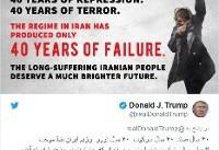 انتقاد عکاس ایرانی به خاطر استفاده از عکسش در توییت ترامپ