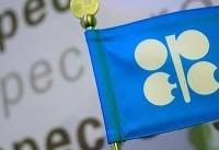 اوپک: تولید نفت ایران به ۲.۷ میلیون بشکه رسید