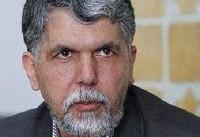 پیام سیدعباس صالحی به جشنواره موسیقی فجر