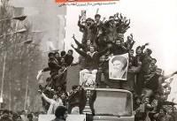 انتشار ویژهنامههای «اعتماد» و «کیهان» در چهل سالگی انقلاب