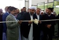 نخستین نمایشگاه معدن و صنایع معدنی در زاهدان افتتاح شد