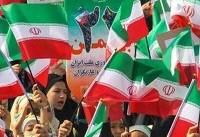 ستادکل نیروهای مسلح از حضور میلیونی مردم در راهپیمایی ۲۲ بهمن تقدیر کرد
