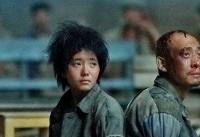 سال نحس سینمای چین در برلین | فیلم ییمو هم از رقابت بازماند
