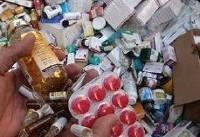 کشف بیش از ۴۸ هزار قلم داروی قاچاق در کردستان