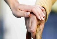 وضعیت تحقیقات صورت گرفته برای درمان آلزایمر و پارکینسون