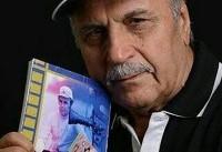 «رضا صفایی» کارگردان قدیمی سینمای ایران درگذشت