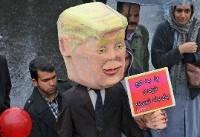 Iran revolution brought repression, failure: Trump