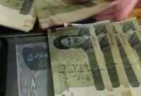 افزایش بدهی دولت ایران به بانک مرکزی در آذر ماه