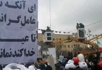 بلندگوی مرکزی راهپیمایی قم علیه رئیس جمهور