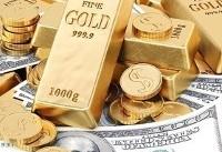 قیمت طلا،سکه و ارز در بازار امروز