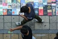 تهران | ارائه باکس کتاب به دستفروشهای خیابان انقلاب