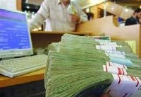 میزان وام دهی بانکها در ۹ ماهه امسال