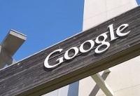 رونمایی از سیستم ناوبری واقعیت افزوده گوگل