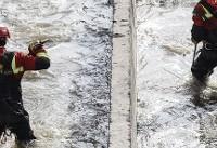 آبکشی در یزد