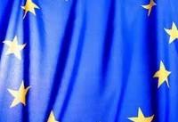 شینهوا: رهیافت اروپا در قبال ایران دوگانه و نادرست است