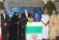برگزاری جشن چهلمین سالگرد پیروزی انقلاب اسلامی ایران در موریتانی